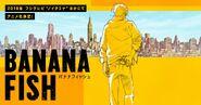 Banana Fish Ash with a gun in his pants