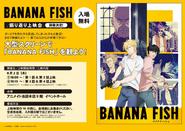 Banana Fish retrospective screenings