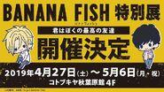 BANANA FISH special exhibition