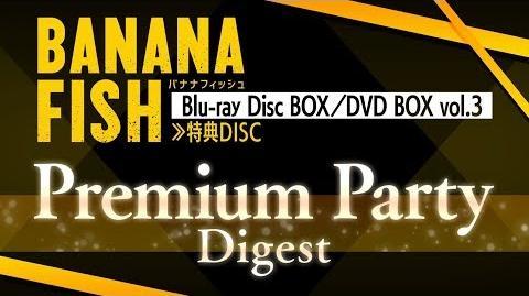 TVアニメ「BANANA FISH」Blu-ray BOX/DVD BOX vol.3 特典DISC「BANANA FISH Premium Party」ダイジェスト映像