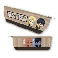 Pencil case brown