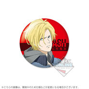Banana Fish Can badge Ash 2
