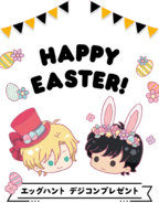 Happy Easter! BF Twitter