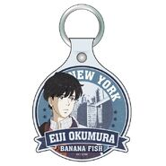 Leather keychain Eiji
