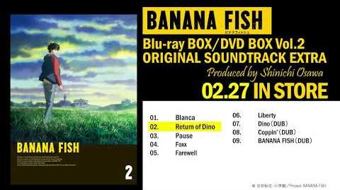 TVアニメ「BANANA FISH」Blu-ray BOX/DVD BOX vol.2 特典ディスク「BANANA FISH Original Soundtrack EXTRA」試聴動画