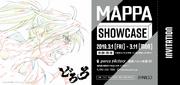 MAPPA showcase Dororo ticket