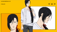 Yut-Lung profile casual uniform