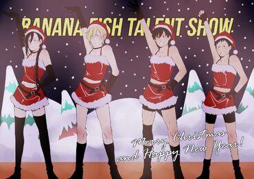 Banana Fish Merry Christmas by Salmon