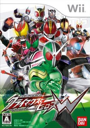 Kamen Rider Climax Heroes W Bandai Wiki Fandom Powered By Wikia