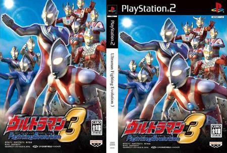 Ultraman Fighting Evolution 3 Bandai Wiki Fandom