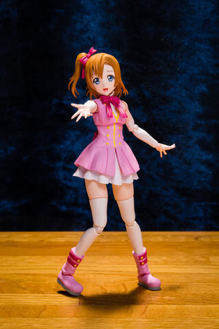 File:SHF-Honoka-1.jpg