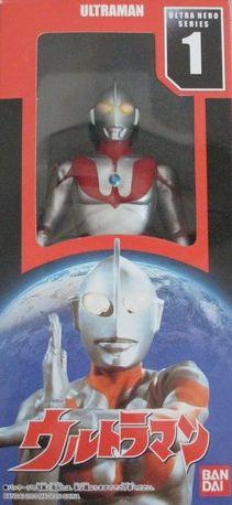 File:Ultraman 1.jpg