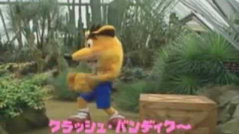 Crash Bandicoot 2 (JP) - Bonus Video