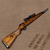 Scoped Gewehr 43