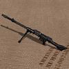 Mauser MG 81