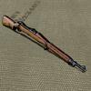 M1903 Springfield