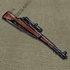 M1 Sniper Mod