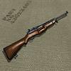 Johnson Rifle
