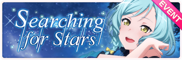 Searching For Stars Worldwide Event Banner