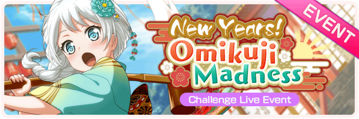 New Years! Omikuji Madness Worldwide Event Banner