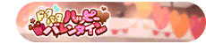 Hectic Happy Valentine's Event Title