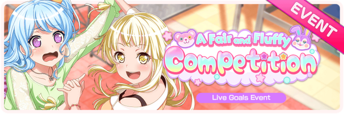 A Fair and Fluffy Competition Worldwide Event Banner