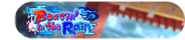 Beatin' in the Rain Event Title
