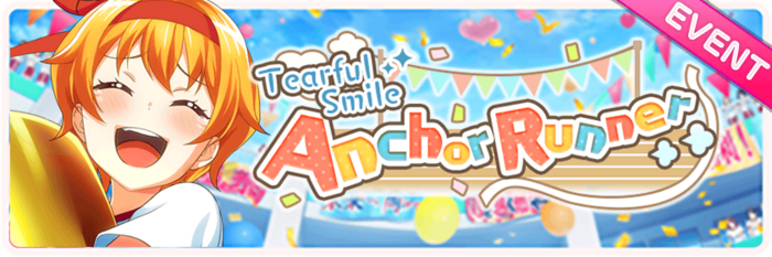 Tearful Smile Anchor Runner Worldwide Event Banner