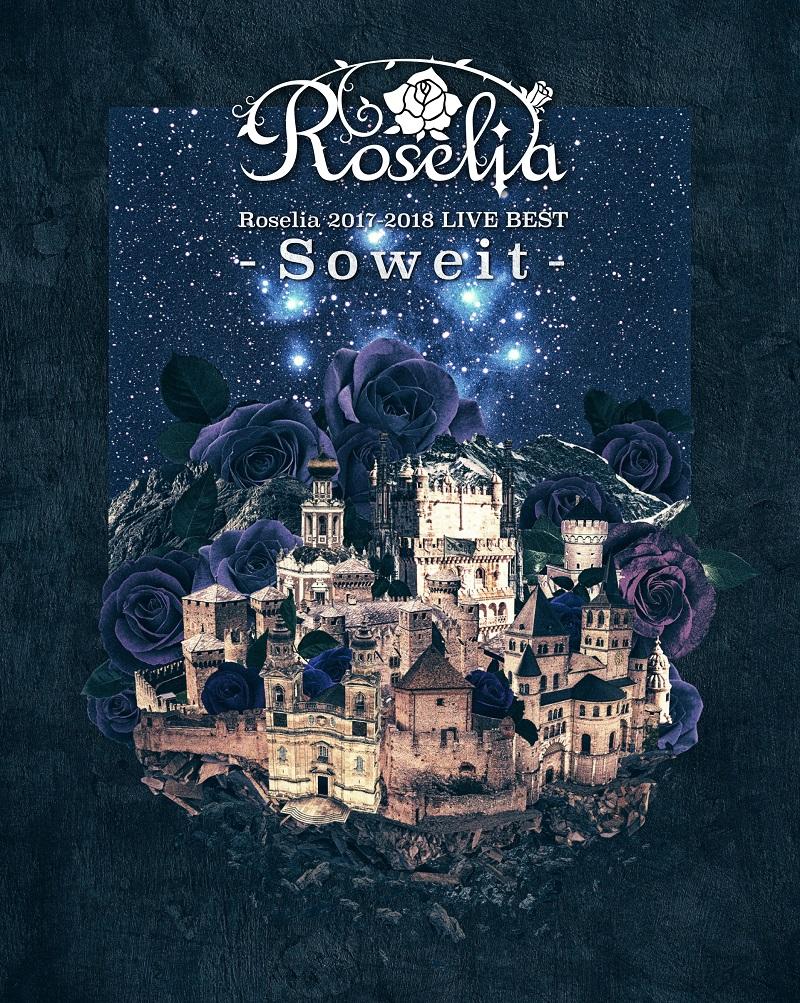 Roselia 2017-2018 LIVE BEST -Soweit- | BanG Dream! Wikia ...