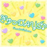 GyuuDAYS♪ Game Cover