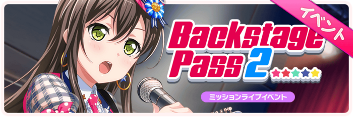 Backstage Pass 2 Event Banner