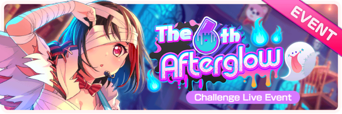 The 6th Afterglow Worldwide Event Banner