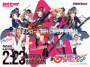 BanG Dream! 7th Live Day 3 Jumpin' Music♪ Poster