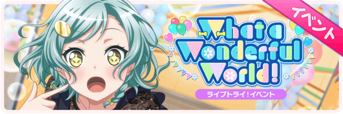 What a Wonderful World! Event Banner