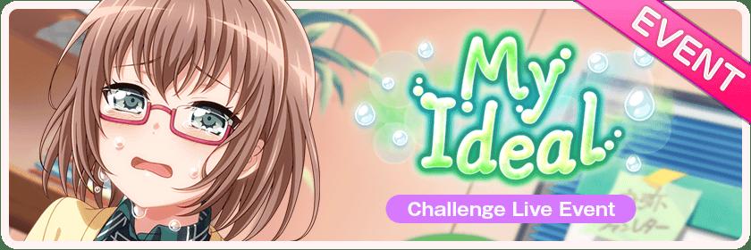 My Ideal Worldwide Event Banner