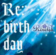 Re-birth day Regular edition cover