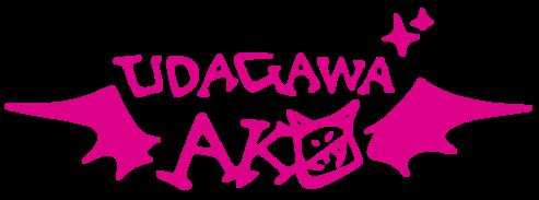 Udagawa Ako Signature
