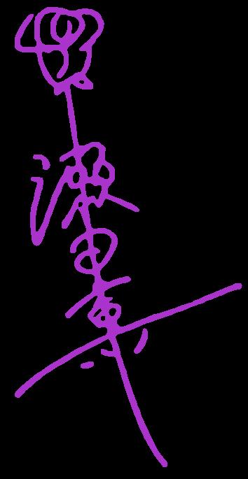Seta Kaoru Signature