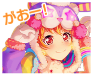 A Fair and Fluffy Competition Event Stamp