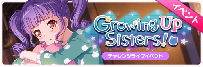 Growing Up Sisters! Event Banner