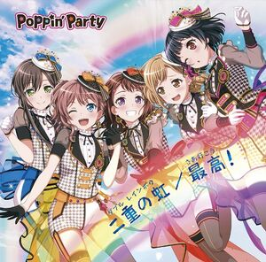 Poppin'Party 10th Single Blu-Ray Cover