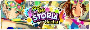 GO GO STORIA Worldwide Gacha Banner