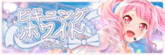 White Beginnings Gacha Banner