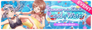 Summer in the Shining Land of Water Worldwide Event Banner