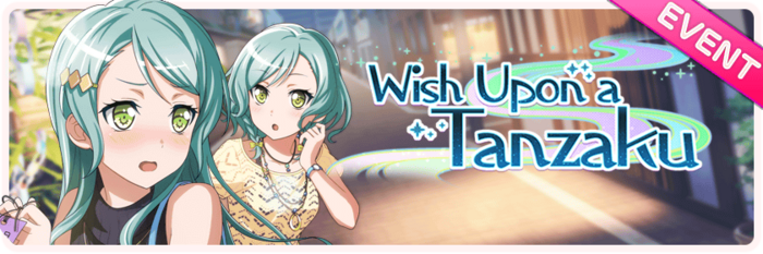 Wish Upon a Tanzaku Worldwide Event Banner