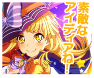Always Halloween For Kokoro! Event Stamp