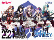 BanG Dream! 7th Live Day 1 Hitze Poster