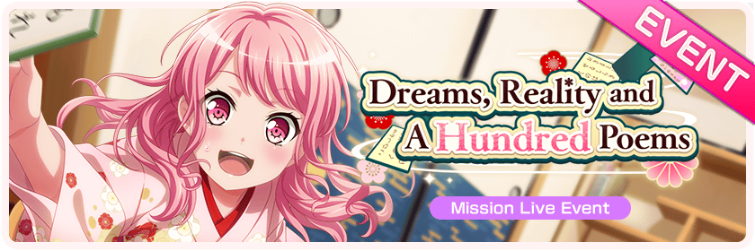 Dreams, Reality and A Hundred Poems Worldwide Event Banner