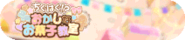 Mismatched!? Silly Sweets Classroom Event Title