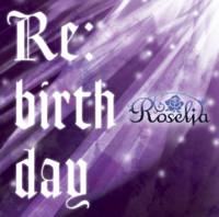 Re-birth day Limited Blu-ray edition cover
